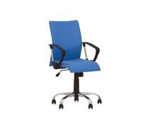Кресло Neo New Chrome